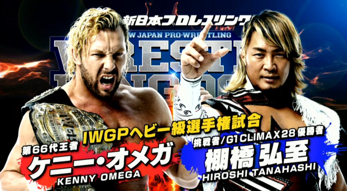 NJPW In The Tokyo Dome - January IWGP title match set for NJPW Wrestle Kingdom 13