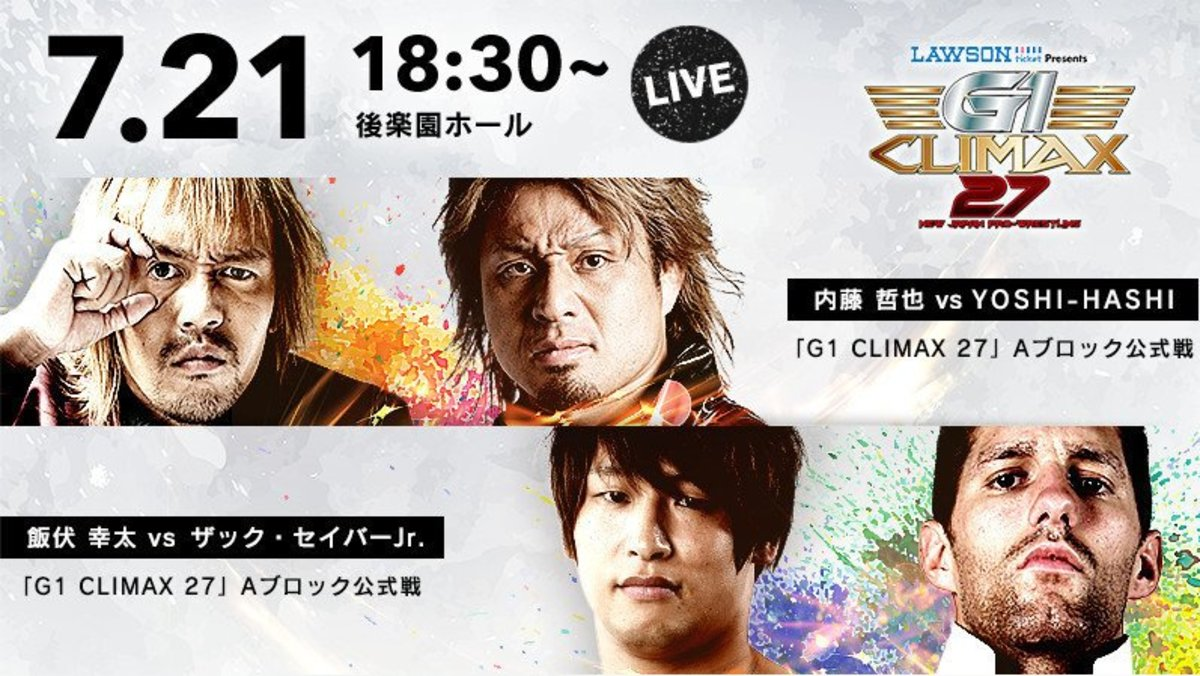 G1 Climax - Ibushi vs. ZSJ e Naito vs. YOSHI-HASHI