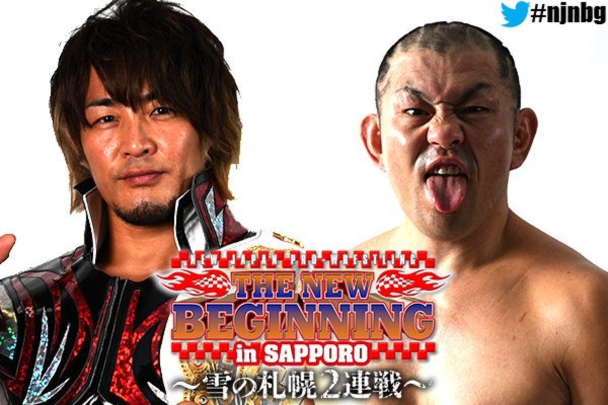 Resultado de imagem para suzuki vs tanahashi the new beginning