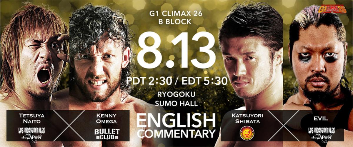 NJPW G1 Climax 26 results: Kenny Omega vs. Tetsuya Naito; Block B winner  determined