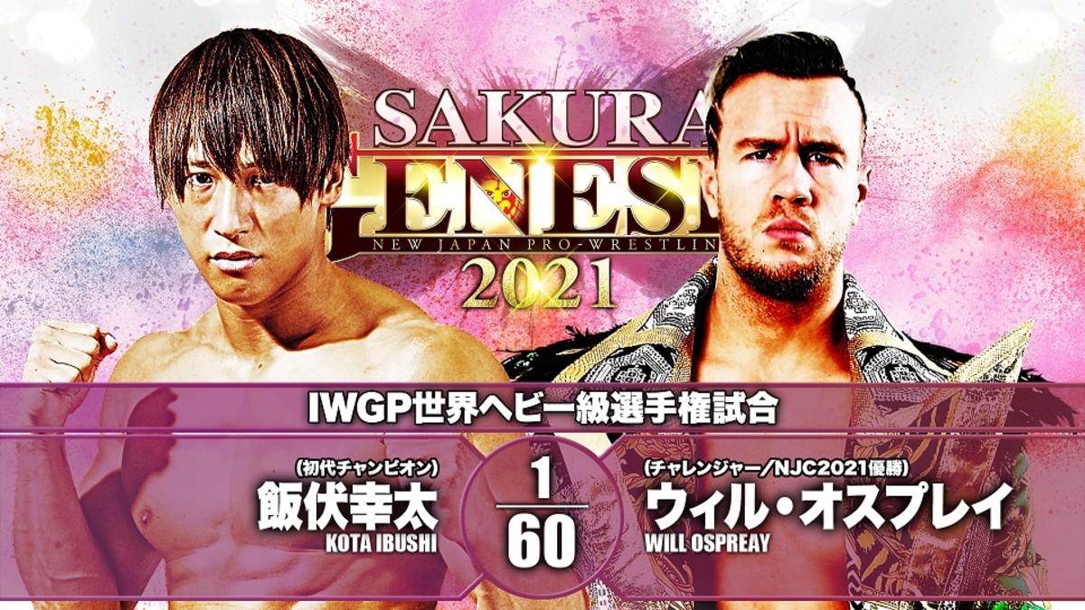 NJPW Sakura Genesis 2021 Results